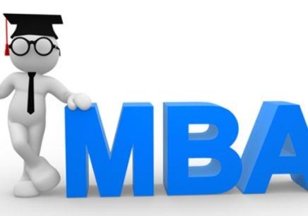 福州MBA短期补习中心
