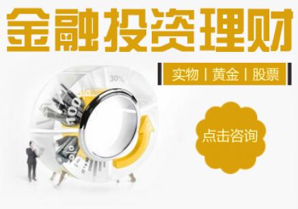 深圳十大股票培训