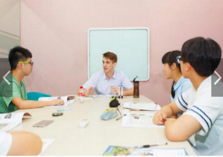 泉州初中英语课后培训