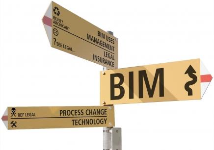 常州bim应用培训机构