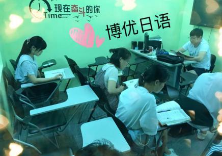广州日语培训直达班