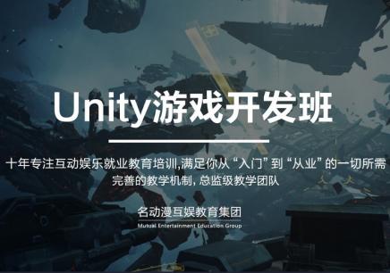 游戏培训 上海