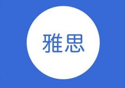 北京雅思预测班