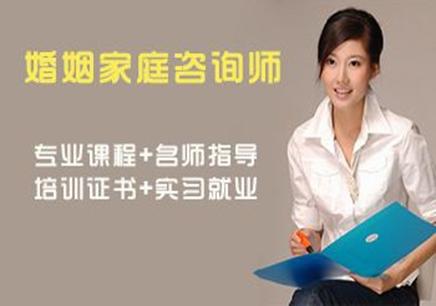 北京学校心理咨询师考试
