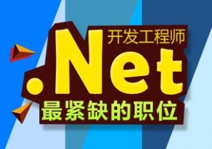 NET 3G 云计算 软件工程师