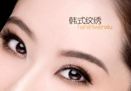 苏州哪里有好的化妆培训学校