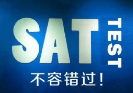 石家庄SAT一对一培训中心
