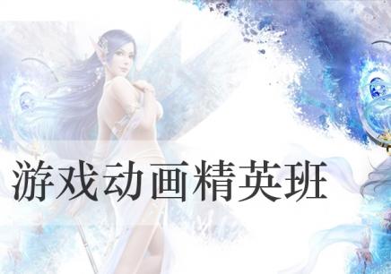 杭州游戏策划培训