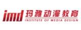 杭州玛雅动漫教育