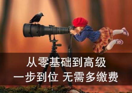 绍兴摄影技巧培训班