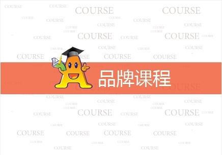福田中心公园书法学习