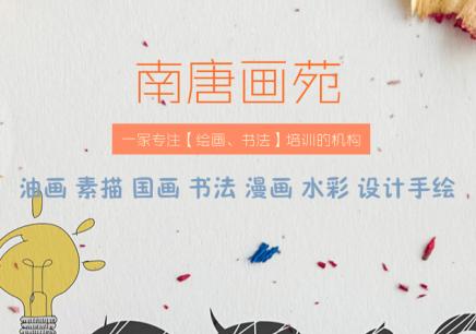 深圳儿童绘画那些机构好
