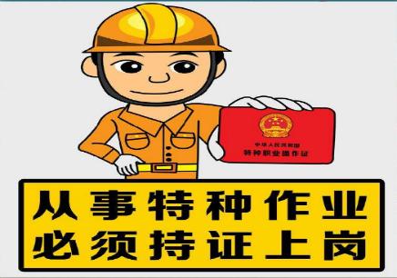 电工技能培训学校-泉州