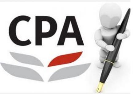 苏州注册会计师培训机构排名