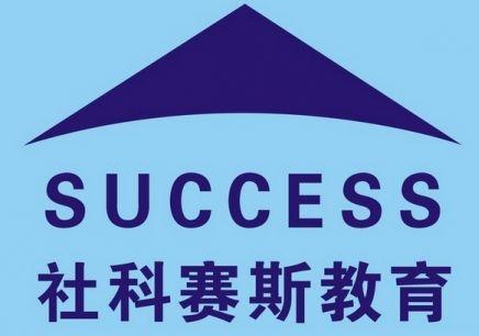 上海mba培训学校 mba有哪些培训机构