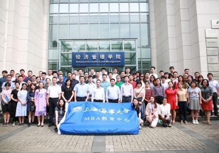 上海哪个大学的mba好 上海mba培训哪家好