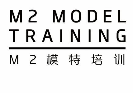 杭州模特培训学校