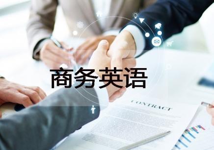 郑州商务英语辅导_电话_地址_费用