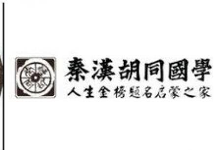 北京专业的少儿国学培训机构