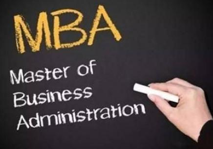 太原MBA培训