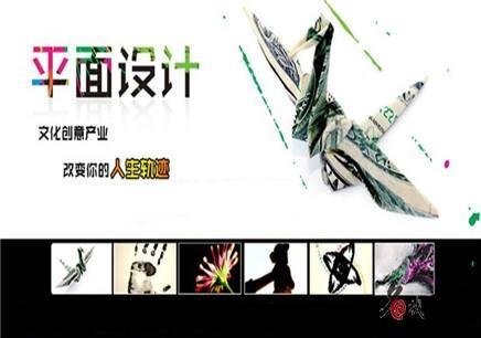杭州平面设计培训班