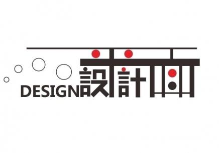 杭州商业平面设计师强化班