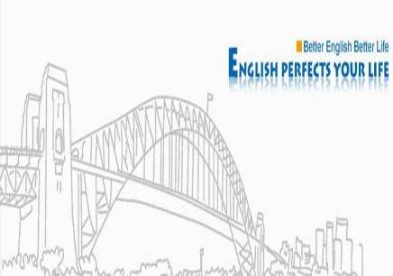 泉州出国留学英语哪里比较好