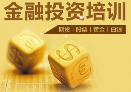 深圳职业期货操盘手培训
