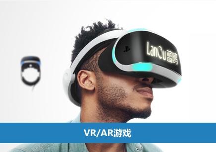 蓝鸥VR/AR/游戏