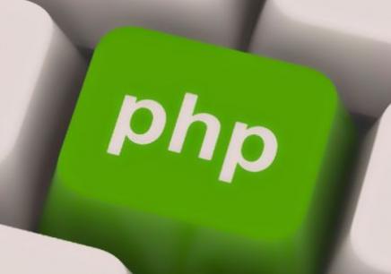 哈尔滨PHP培训哪里比较好