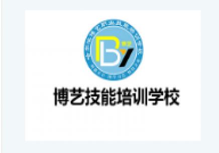 哈尔滨ui设计培训机构