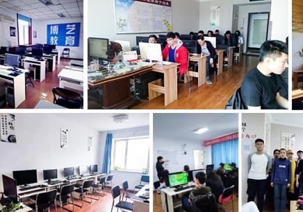 哈尔滨培训ui的课程有哪些