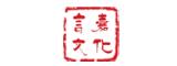 天津言嘉文化