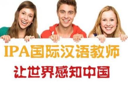 长春酒店国际对外汉语学习