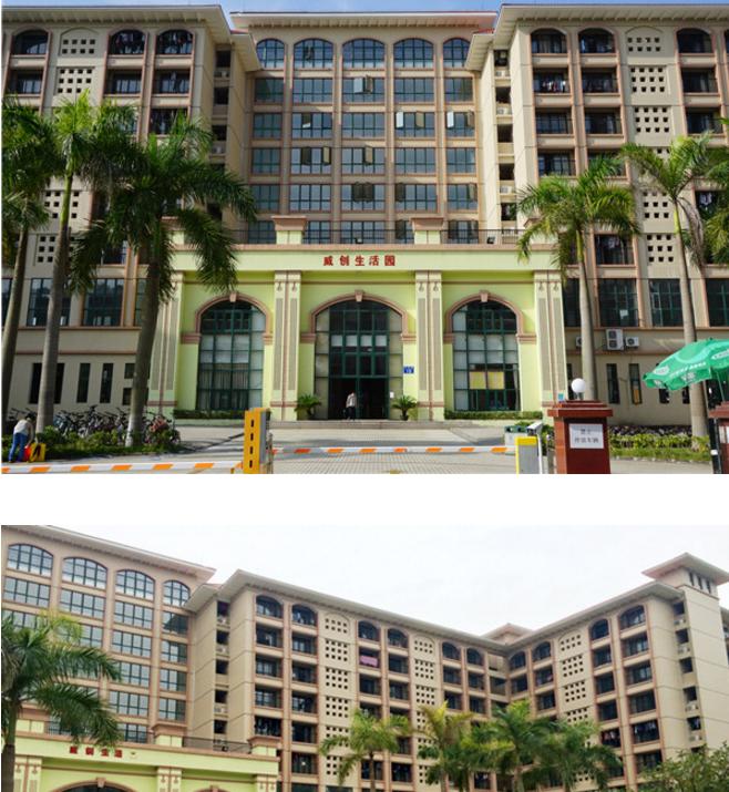 广州java培训机构