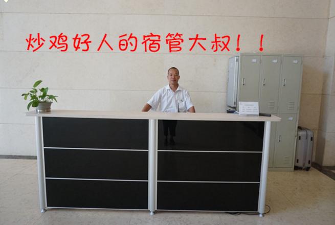 广州的php的培训机构排名