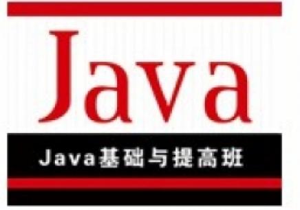 广州java开发培训班教育机构
