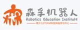 上海贝乐机器人