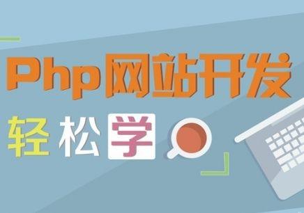 杭州网站开发培训机构哪家好