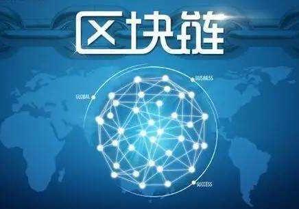 杭州区块链技术培训班