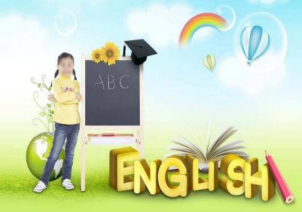 泉州少儿英语学习班报名