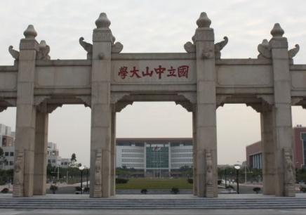 广州通用自学考试辅导学校