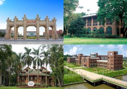广州自考大专学校有哪些