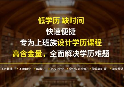 广州远程教育学校有哪些