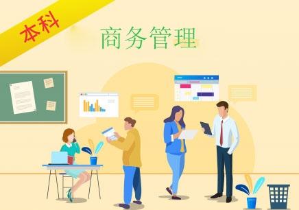广州自学考试报名时间
