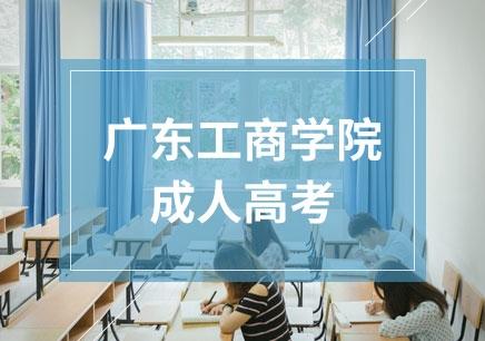 杭州成人高考报名时间