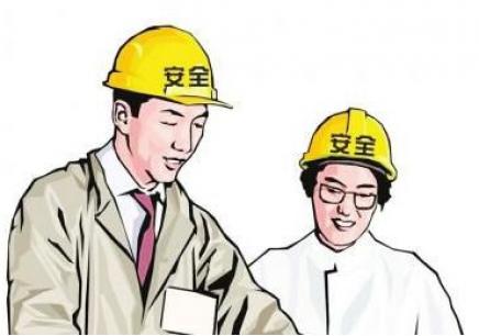 杭州注册安全工程师培训