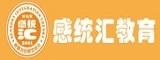 深圳市感统汇早教中心