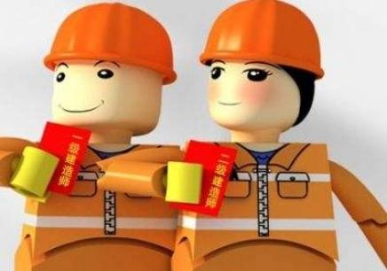泉州二级建造师考试班