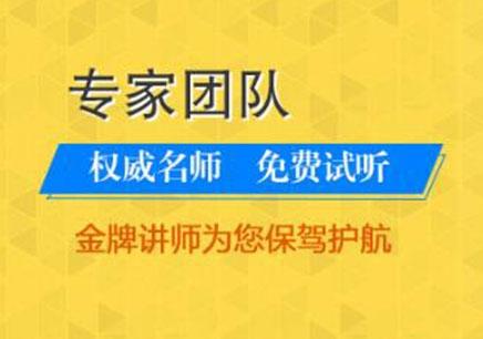 深圳教师资格证基础强化班